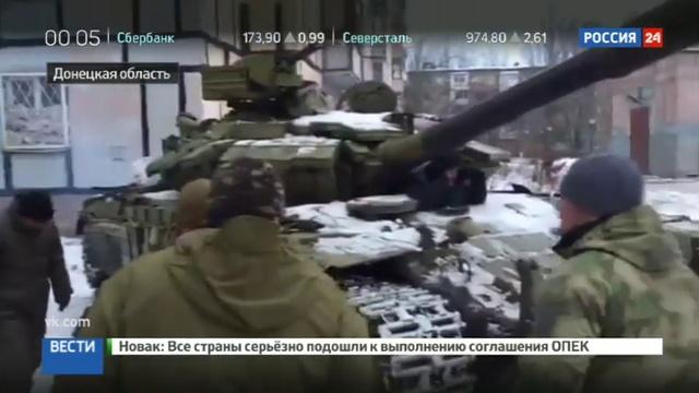 Новости на Россия 24 По жилым кварталам Авдеевки движутся украинские танки Видео