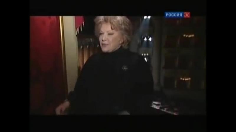 фильм 4 Театр Ла Скала