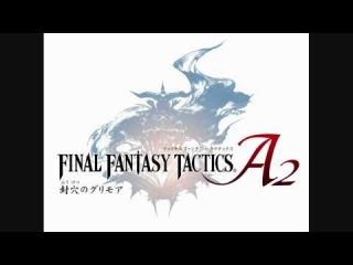 Final Fantasy Tactics A2 Soundtrack - 26 Beyond the Wasteland