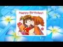 Поздравления С Днем Рождения Лучшей Подруге