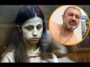 Припасли охотничий нож Сёстры убийцы заранее планировали убийство отца