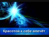 1037 - Там в вышине бесконечной Ларионовы