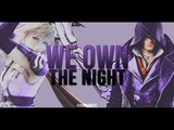 We Own The Night GMV