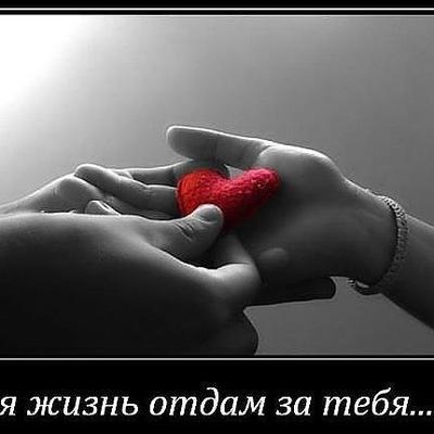 Анна Карапетян, 2 марта 1990, Москва, id202248050