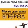 Объявления Одесса, сдам дом, квартиру от хозяина