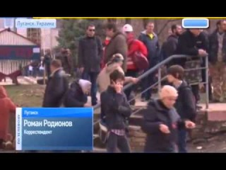 ТК Россия24 Новости в 18 00