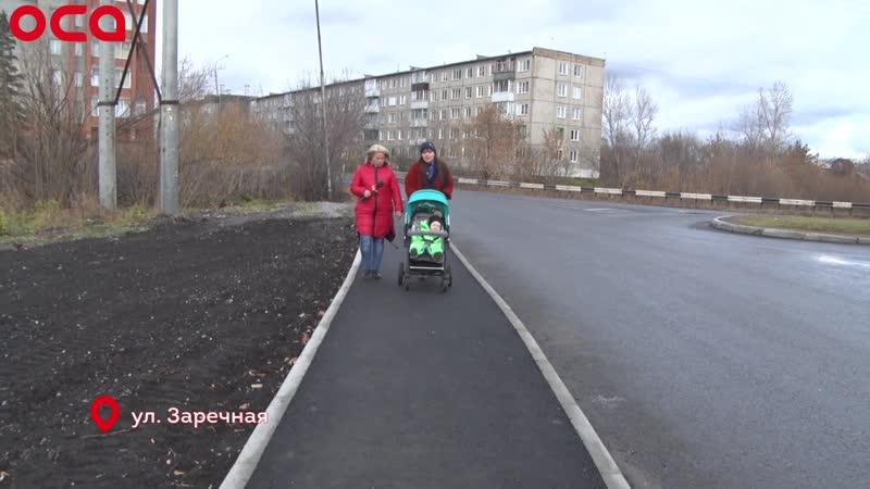 Народная приемка дорог: мама с коляской оценила благоустройство и ремонт