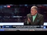 Червоненко: путин очень профессионально ехал на камазе по керченскому мосту