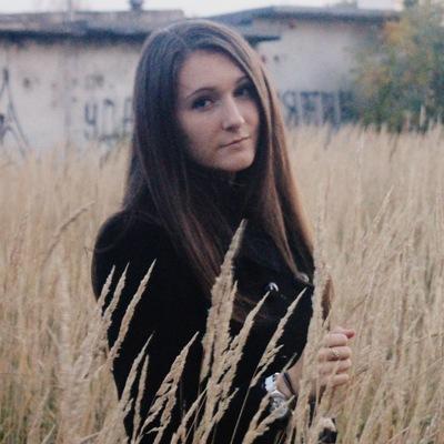 Катерина Грибова, 29 сентября 1994, Мелитополь, id55449876