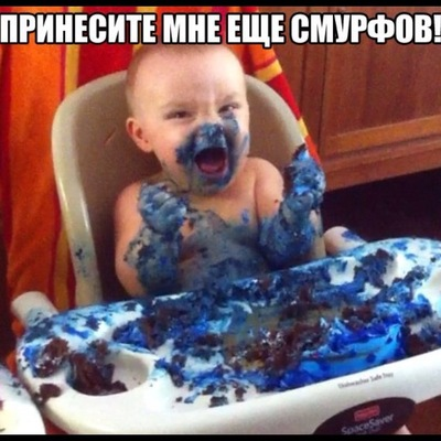 Архип Рубик, 26 февраля 1999, Москва, id225814012