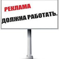 АлександрМастеров