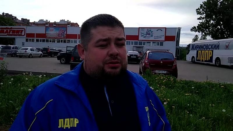 Автобус ЛДПР в Вязьме.mp4