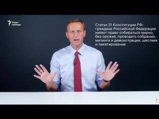 Пенсионная реформа. 9 сентября - Всероссийский митинг протеста