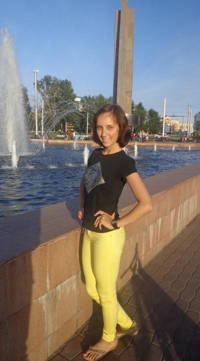 Алёна Мухтарова, 11 июля , Иркутск, id25923553