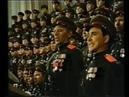Песня молодых солдат - Ансамбль им. Александрова 1954