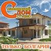 Slavyansky-Dom Studio