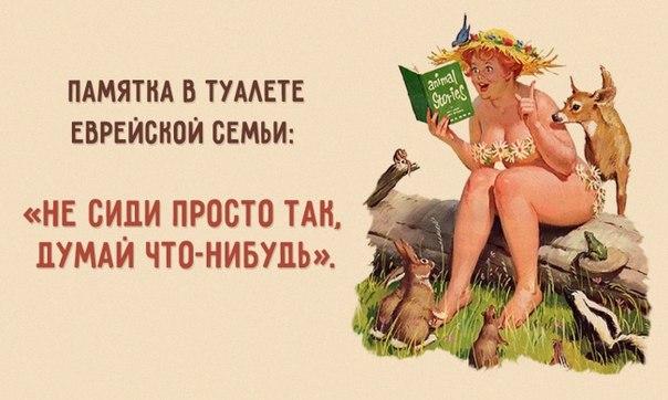 Одесской мудрости пост. ОБОЖАЮ: ↪