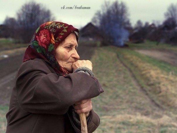 В деревне старушка осталась вдовой,