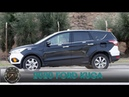 Новый 2020 Ford KUGA III | Форд КУГА 2020 3 - Новое Поколение