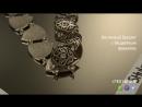 Восточный браслет из серебра с эмалью и бесцветным фианитом