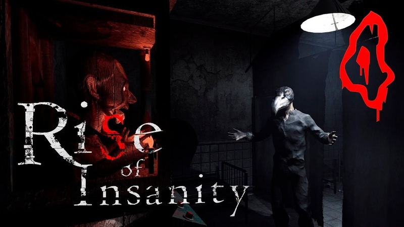 Правда (ФИНАЛ) ➤ Rise of Insanity 4