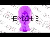 TEMNIKOVA III: Не модные - Не модные (Премьера 2018)