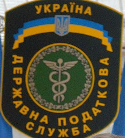 Налоговая Инспекция, 24 ноября , Харьков, id77119019