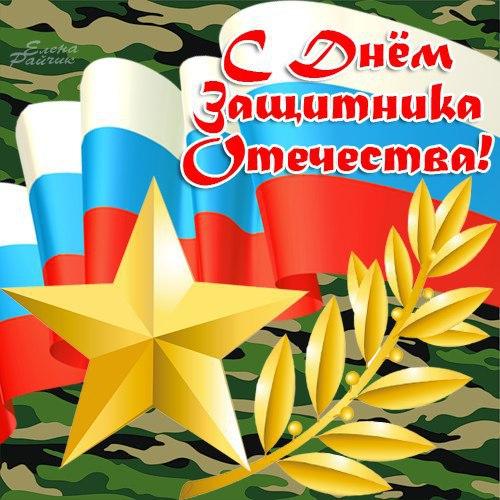 Фото №456265901 со страницы Александра Петрова