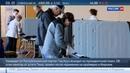 Новости на Россия 24 Республиканец Тед Круз покидает предвыборную гонку