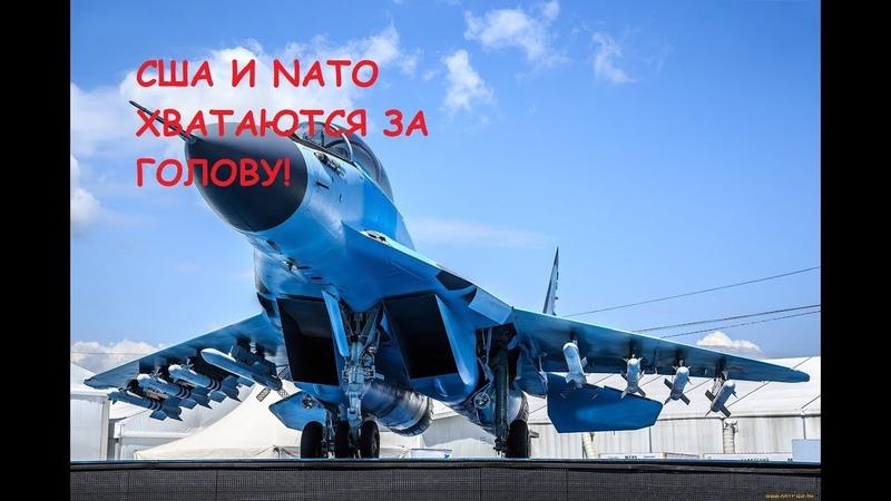Российское Минобороны получило сотый истребитель новейшего поколения Су 35 АРМИЯ РОССИИ