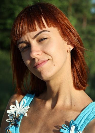 Елена Иванушкина, 28 августа , Самара, id93551090
