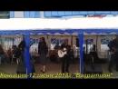 Рок-группа НАВИГАТОРг.Можайск - На войнечасть записи с концерта