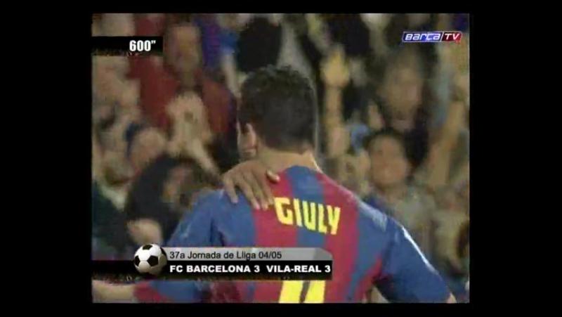 ЧИ 2004 05 37 тур Барселона Вильярреал 3 3