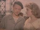 Длинный день (1961)