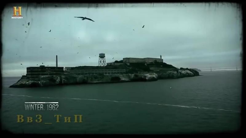 Знаменитая тюрьма Алькатрас