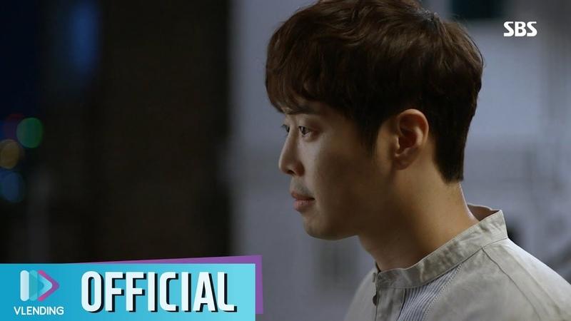 [MV] 이진솔 (에이프릴 April) - 이 사랑 [그녀로 말할 것 같으면 OST Part.3 (Let Me Introduce Her OST Part.3)]