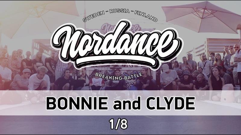 Bboy Bgirl vs Bboy Bgirl - 1:8 - BONNIE CLYDE - NORDANCE - MSK - 18.08.18