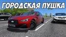 Infiniti Q50 ER 2014 CITY CAR DRIVINGРУЛЬ