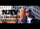 Nay feat. E-Bone 415,Boogie,L.B.- Freeze (Fuck Y.C.P.D. Outro) 2014