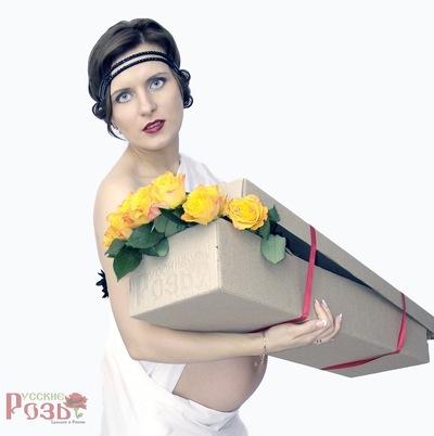 Роза Κарпов, 13 марта 1980, Москва, id189683848