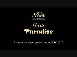 Lissa - Paradise
