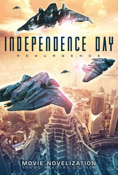 День нeзависимости: Возрождение (2016)