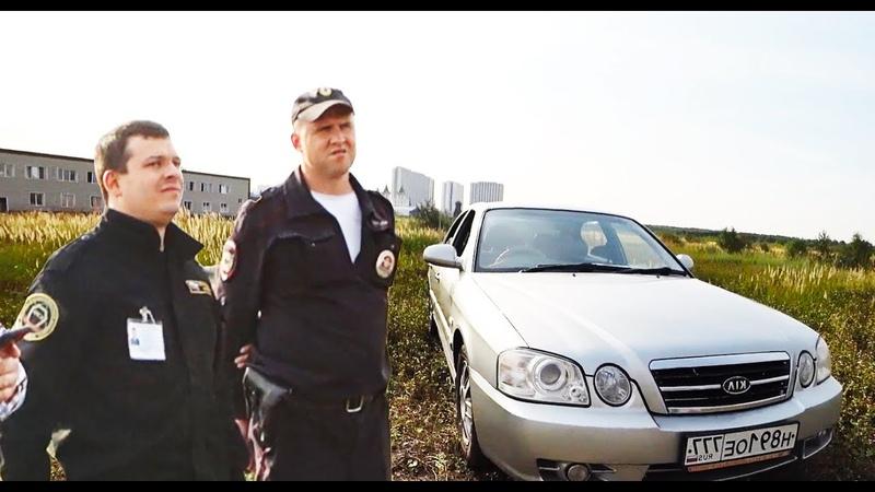 Лучший обзор Kia magentis v6 2006 и разборки с Полицией