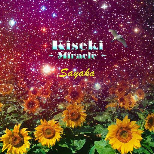 SAYAKA альбом Kiseki ~Miracle~