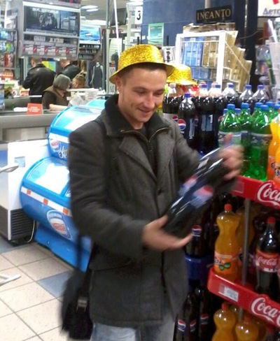 Adrian Popov, 10 июля , Донецк, id217052324
