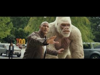 Рэмпейдж - Зоопарк / отрывок из фильма
