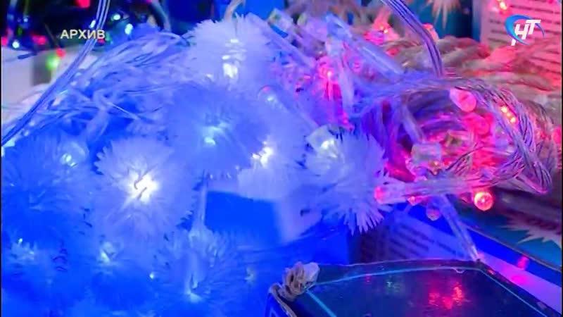 В новогоднюю ночь новгородцев ждет большая праздничная программа