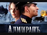 Адмиралъ - 1 сезон (2008) Военный Драма История