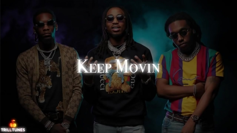 Migos - Keep Movin Ft. Future (NEW 2018)