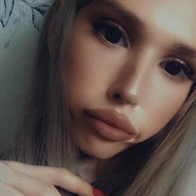 Дарья Касперская